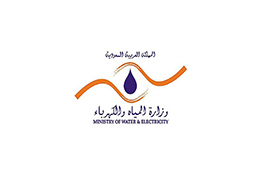 Saudi Ministry of Water and Electricity