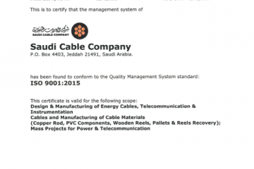 SCC is the First Cable Manufacturer in Middle East to achieve ISO 9001:2015