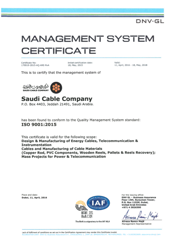 SCC achieves ISO 9001:2015