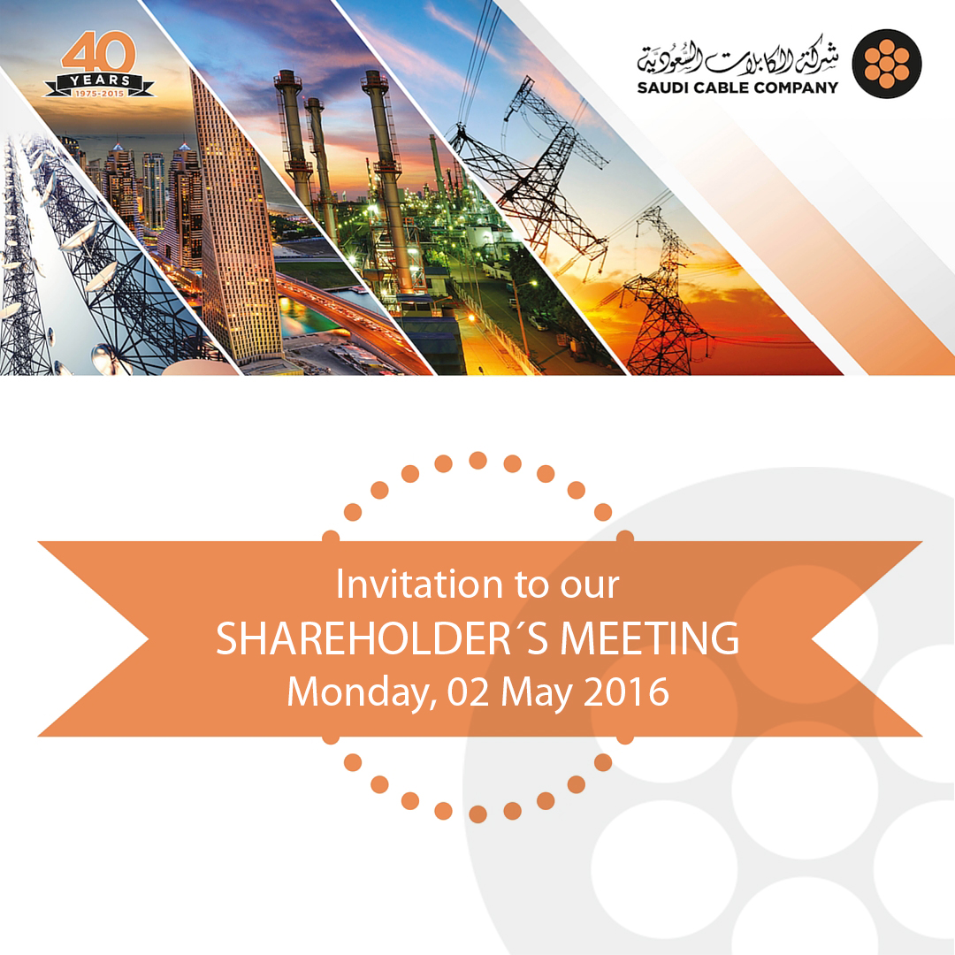 Invitation to our shareholders meeting saudi cable company invitation to our shareholders meeting stopboris Gallery