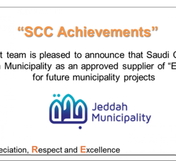SCC became the Trusted Supplier for Jeddah Municipality