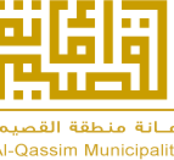 SCC became the Trusted Supplier for Al-Qassim  Municipality