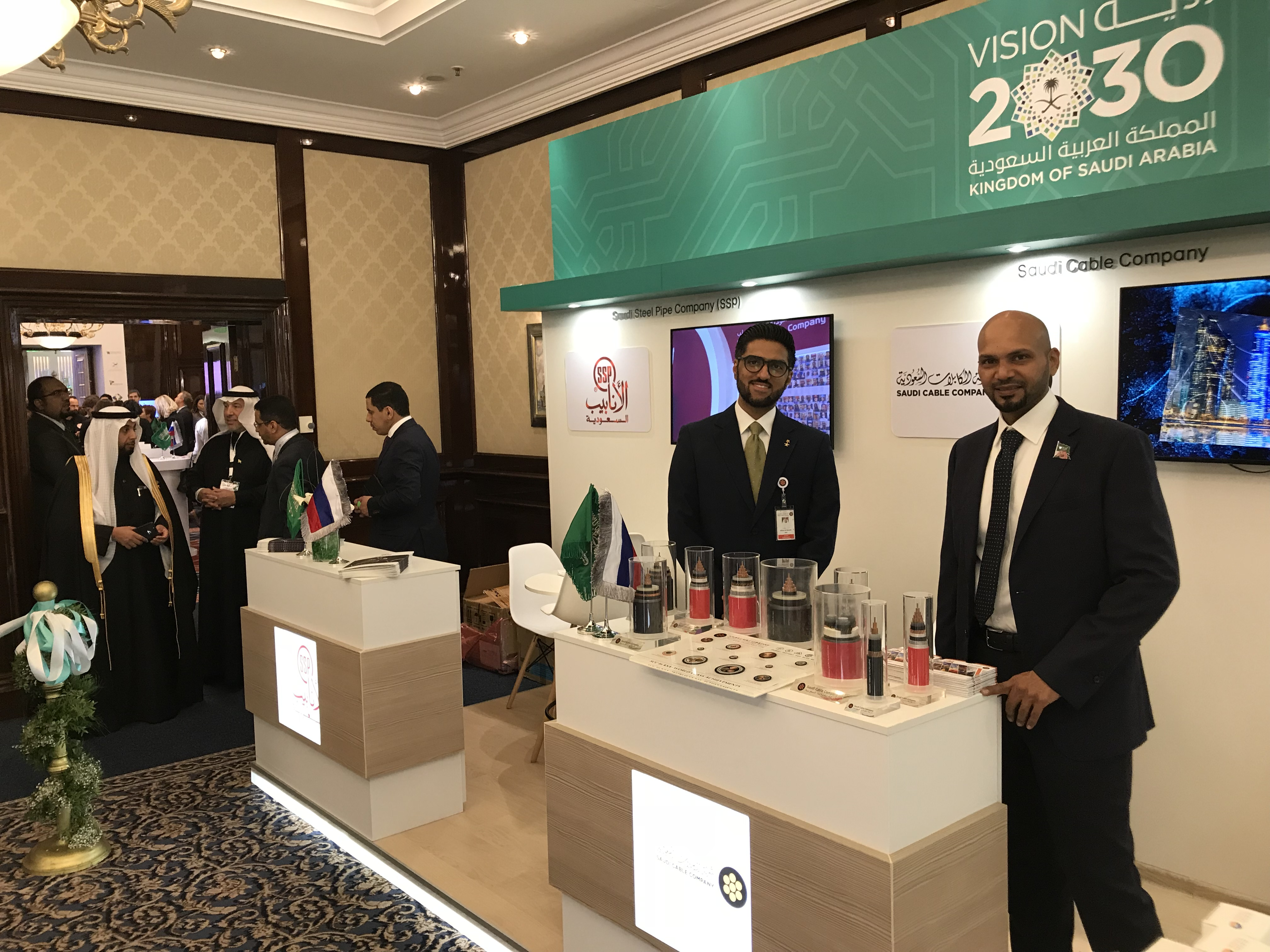 Our historic participation in Saudi Russian Investment Forum – Saudi