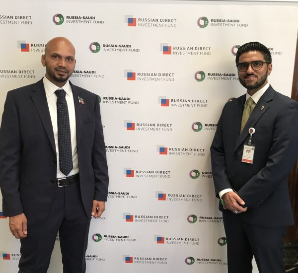 Our historic participation in Saudi Russian Investment Forum