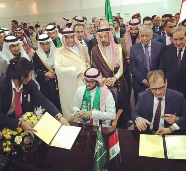 Signing MOU at Basra Oil & Gas Show